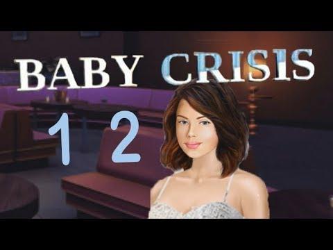 Нежданный ребенок 1 2 главы Она беременна! (1 сезон) Decisions
