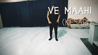 Ve Maahi | Kesari | Contemporary Dance Choreography