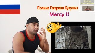 Полина Гагарина Кукушка 18 Битва за Донбасс |Reaction |Aalu Fries