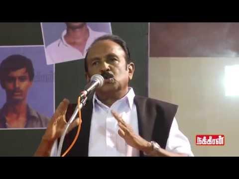 Vaiko Thundering Speech : Jayalalaitha has the power to release 7 Tamils