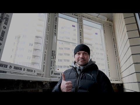 Окна REHAU, как заказать окна? остекление балкона, Галерея окон, пластиковые окна