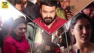 ലൂസിഫർ പൊളിച്ചടുക്കി മക്കളെ   Lucifer First Day First Show   Theatre Response   Mohanlal  Prithviraj