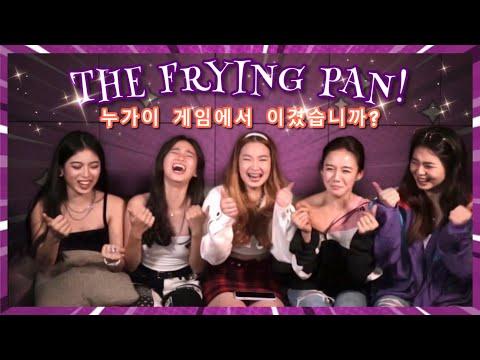THE FRYING PAN! NEW GAME UNLOCKED (누가이 게임에서 이겼습니까?)   Yumi Garcia  