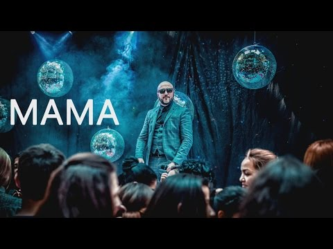 Ka-Re - МАМА/ OFFICIAL AUDIO /ПРЕМЬЕРА ТРЕКА