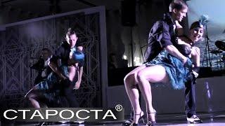 """Танец в стиле Великого Гэтсби от шоу-балета """"Gold Diggers"""" - Каталог артистов"""