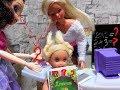 ОБМАНУЛА КАТЯ Маму в школу Веселая школа куклы Барби Про Школу Куклы в Школе mp3
