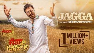 Jagga | Daljeet Kalsi, Kainaat Arora | Debi Makhsoospuri | Jagga Jiunda E | Music & Sound