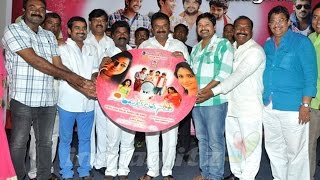 Simple Love Story Audio Launch l  Karthik, Karthikeya, Kiran