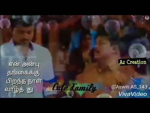 sister-tamil-birthday-status