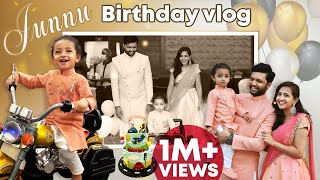 Junnu Birthday Vlog | 2nd Birthday Celebrations | Lasya Manjunath New Video | Lasya Talks