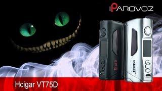 hcigar VT75D Обзор. Удобная премка