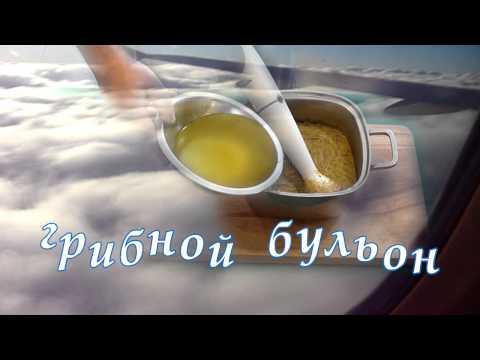 Сливочный суп с грибами крем