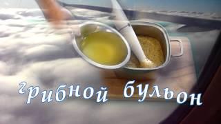 Крем суп сливочный с шампиньонами