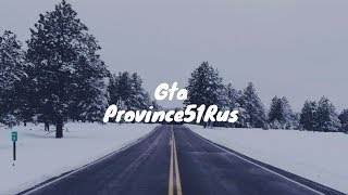 gta province 2 Gta Province 20 серия