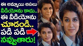 This Video Is More Viral Than Original | Priya Prakash Varrier | Girl | Take One Media | Sai Pallavi