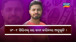 Bindass Hero - Subhasish | Durga |  Parde Ke Peeche | Tarang TV