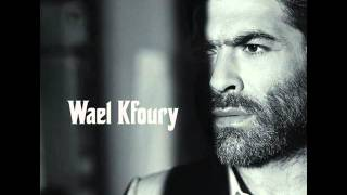 High Notes by the lebanese tenor (Wael Kfoury)