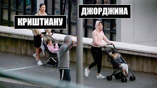 РОНАЛДУ и ДЖОРДЖИНА НАРУШИЛИ КАРАНТИН