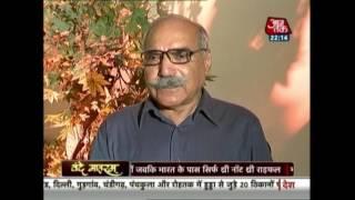 Vande Mataram | Story Of Major Shaitan Singh | September 4, 2106