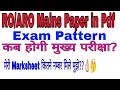 RO/ARO Mains Paper In Pdf And Exam Pattern