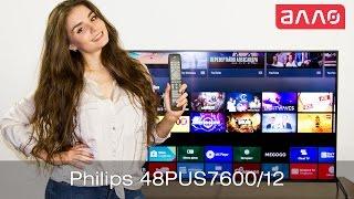 Видео-обзор телевизора Philips 48PUS7600(Купить этот телевизор Вы можете, оформив заказ у нас на сайте: 1. Philips 55PUS7600: http://allo.ua/televizory/philips-55pus7600.html?utm_source=yo..., 2015-10-30T07:36:14.000Z)