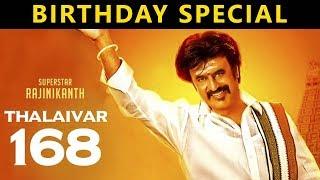 Rajini Celebrated his Birthday with Thalaivar 168 Team - EXCLUSIVE VIDEO