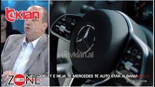 Zone e lire - Ja modelet e reja te mercedes tek Auto Star Albania! (14 qershor 2019)
