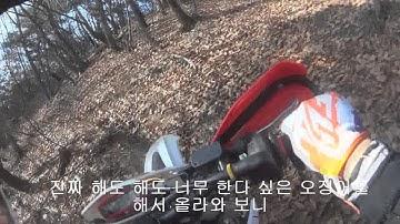 원주-양평팀 조인트 문막 투어 영상