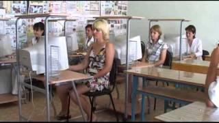 видео Волгоградский Институт Экономики, Социологии и Права