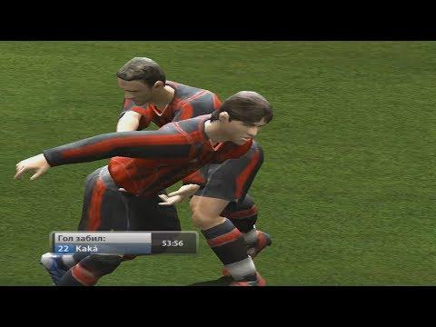FIFA 06 - 2005 - A.C. Milan VS Real Madrid C.F. (PC)