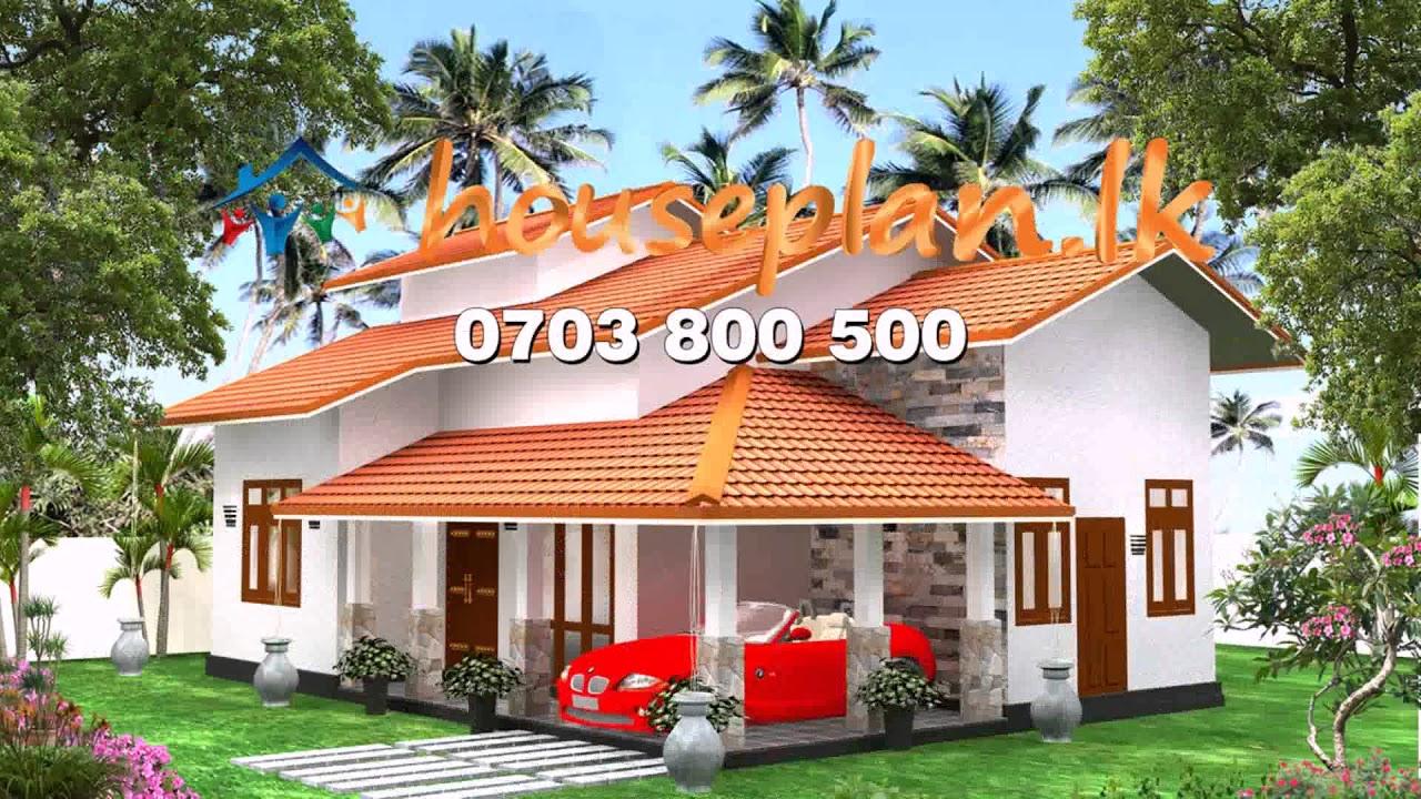 15 Lakhs House Plan In Sri Lanka Youtube