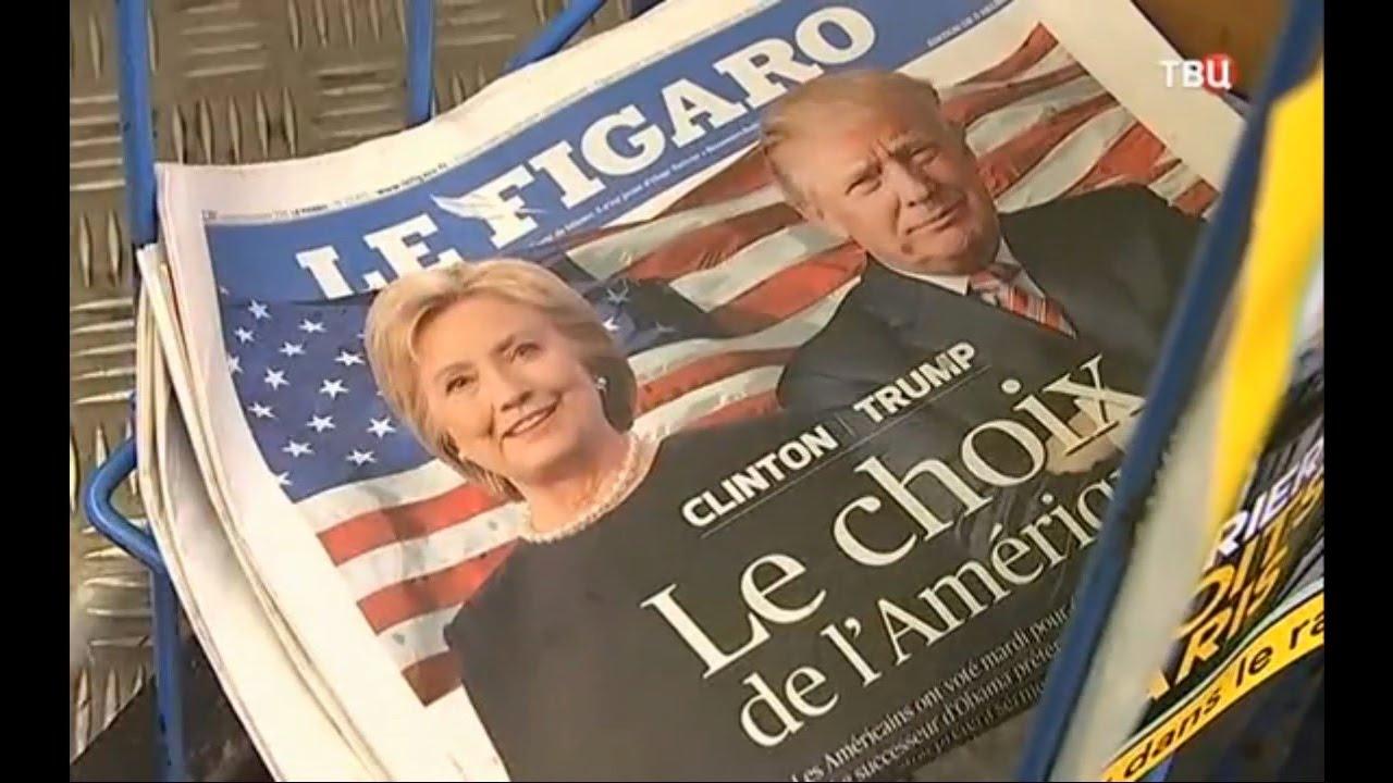 европа в шоке от победы трампа личинки дверного