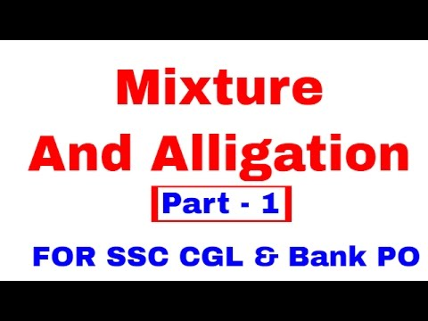 Mixture and Alligation Tricks for Bank PO & SSC CGL [In Hindi] Part 1 thumbnail