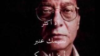 تكبر ... تكبر ... رائعة محمود درويش... by Nawar Youssef