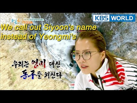 We call out Donggu's name instead of youngmi's 🤣 [2Days & 1Night Season 3/2018.03.04]