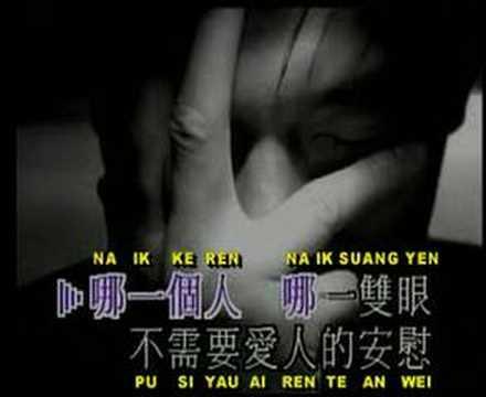 Cen yung yen ( andy lau ) 劉德華