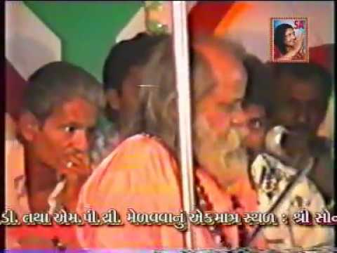 Part -4 | Lafra-Kutch | Param Pujya Shri Narayan Swami, Shri Laxman Barot | 9-4-1995