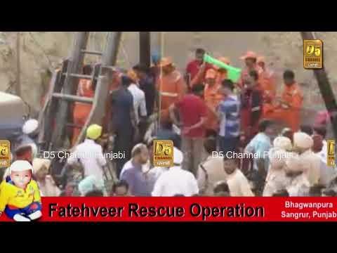 Fatehveer Rescue Operation