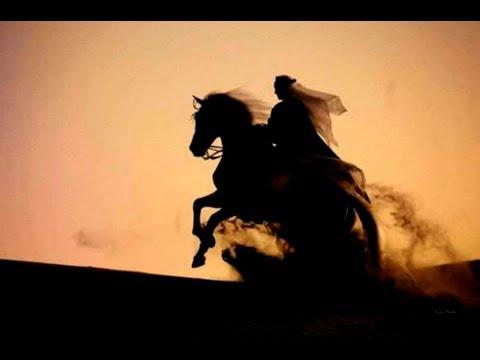 GHUROBA -  THE STRANGERS - YANG TERASING