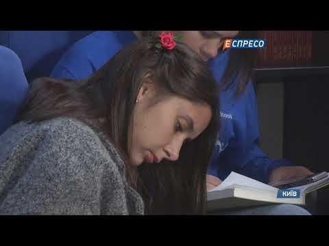 Espreso.TV: Секрети успіху судентів Української академії лідерства
