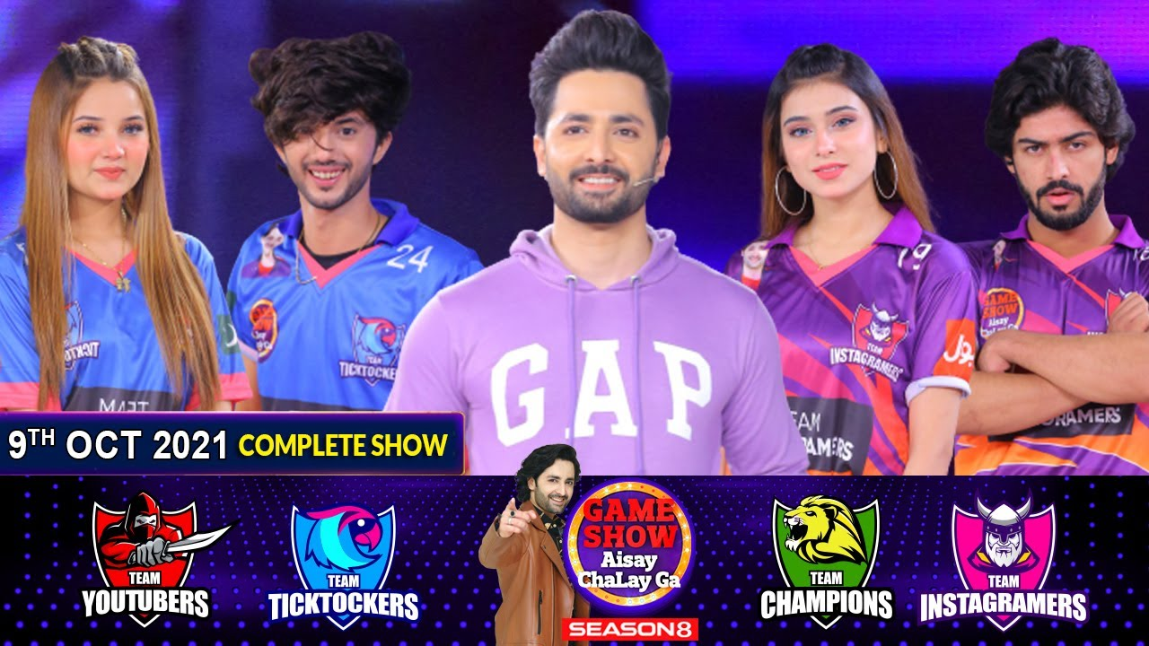 Download Game Show Aisay Chalay Ga Season 8   Danish Taimoor Show   9th October 2021   Complete Show