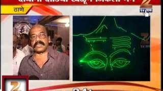 ZEE24TAAS : Lazer Show In Thane Utsav- Shivai Nagar