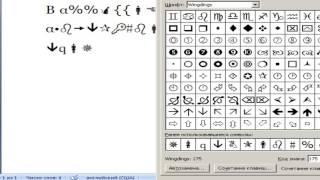 Інформатика 8 клас Тема 3 Урок 1
