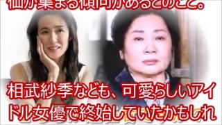 """いびり役""""で新境地の萬田久子、あさが来た 平均視聴率が20%を超える高..."""
