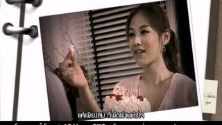 ด้วยรักและหัวใจ : BANK - Black Vanilla [MV HD]