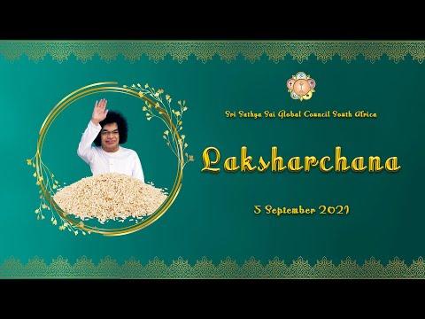 Laksharchana - 5 September 2021