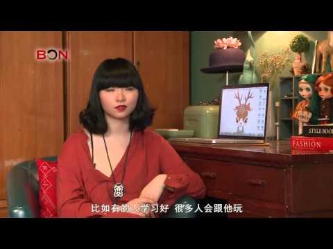 Amazing China - Illustrator Nan Gua Zi