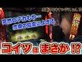 虎徹のヒキナンデス vol.15