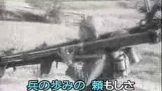 軍歌 - 麦と兵隊