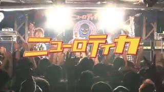 9/25アルタ前広場フリーライブ「アルタdeニューロティカ」 演奏曲動画特...